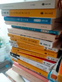 发票日本画大成 全部28巻 日本东方书店大16开   日本包邮 该套书仅有36卷 ,本身没有出50巻.下面36卷套目录 : 大和絵 第1 昭和6  第2巻 大和絵 第2 昭和7第3巻北宗派 绝版希少