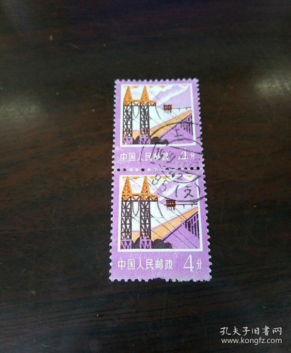 邮票——普18  工农生产建设图案4分两联票(品相如图)