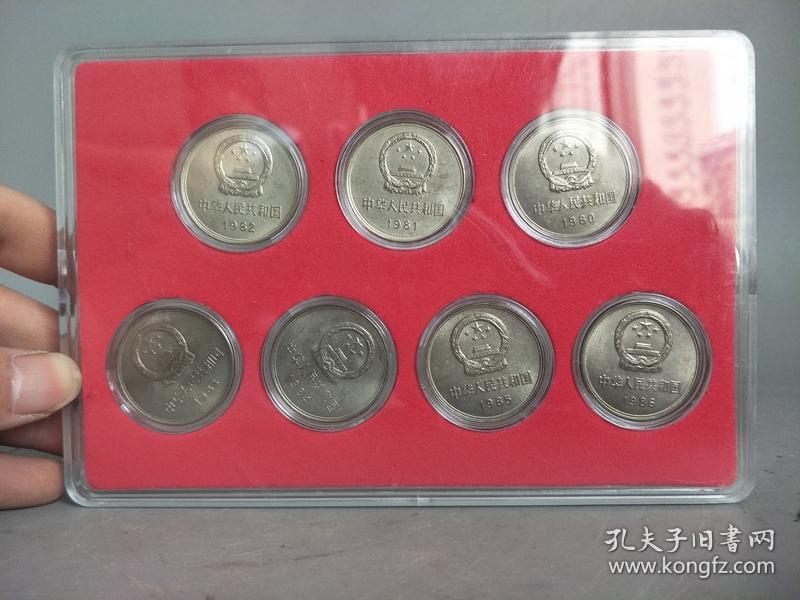 乡下收的长城纪念币