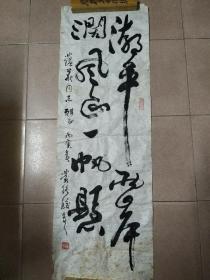 黄钟骏――书法