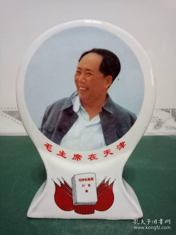 瓷牌【毛主席在天津】文革收藏品·1968年·瓷牌摆件【大】