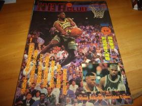 NBA CLUB vol .5