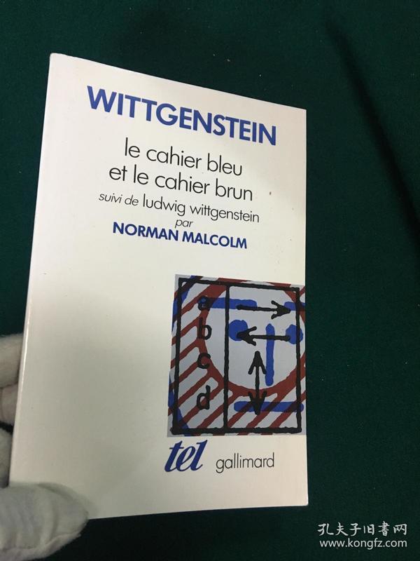 Wittgenstein:Le Cahier bleu et le Cahier Brun【维特根斯坦:蓝色笔记本和棕色笔记本】