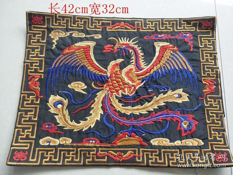 清代传世一张凤凰刺绣