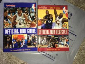 OFFICIAL NBA REGISTER2003-04  (官方指南 官方注册各一本)