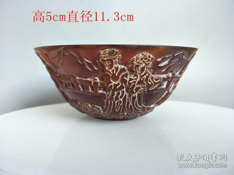清代传世雕工不错的老牛角碗