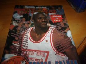 NBA CLUB vol 13