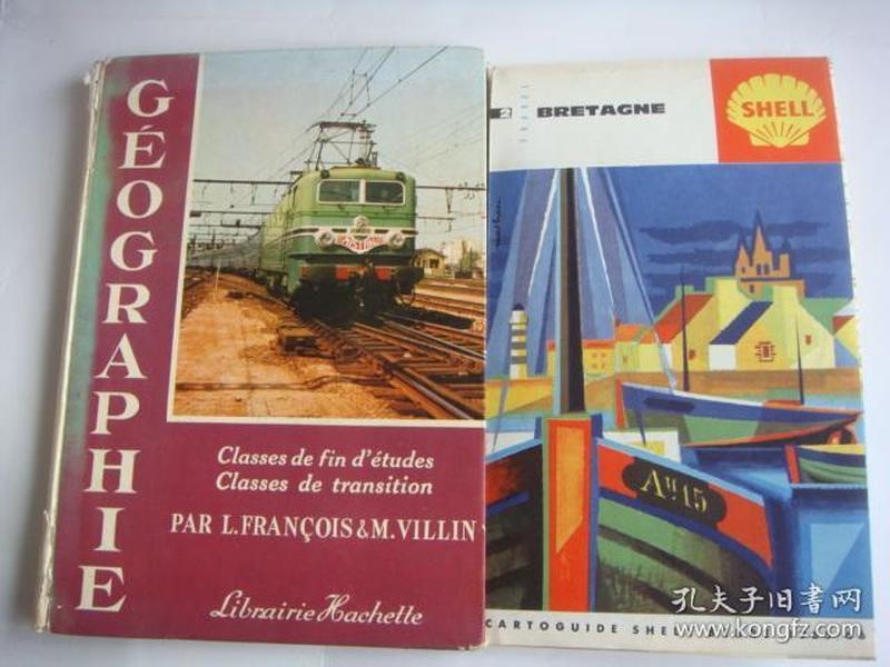 GÉOGRAPHIE 《地理》 法文版法国地理  + 带一张大2开法西部Bretagne地图(68CM*46CM) 1965/66年。 16开精装,内彩色地图丰富