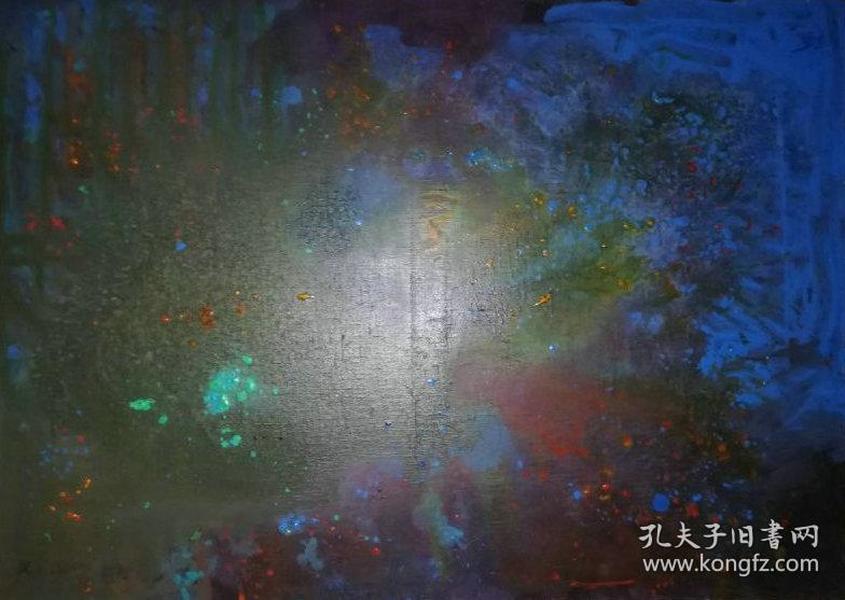 著名教授精品带原框布面老油画《海》—【低价拍售完为止】油画作品(*U-WPSOY)