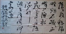 """中国书法家协会副主席,著名书法家申万胜""""诗""""书法"""