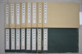 珂罗版《南画手法》梅、兰、竹、菊、山水(上、下)、花卉(上、下)一套8册全 清雅堂 1974-1978年 南画即南宗画 文人画 起源于中国南宋传入日本称为日本画 书中图文并茂 由浅入深 教授各种绘画手法