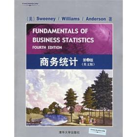 商务统计(第4版)英文版