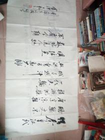 王金德 书法 11幅合售