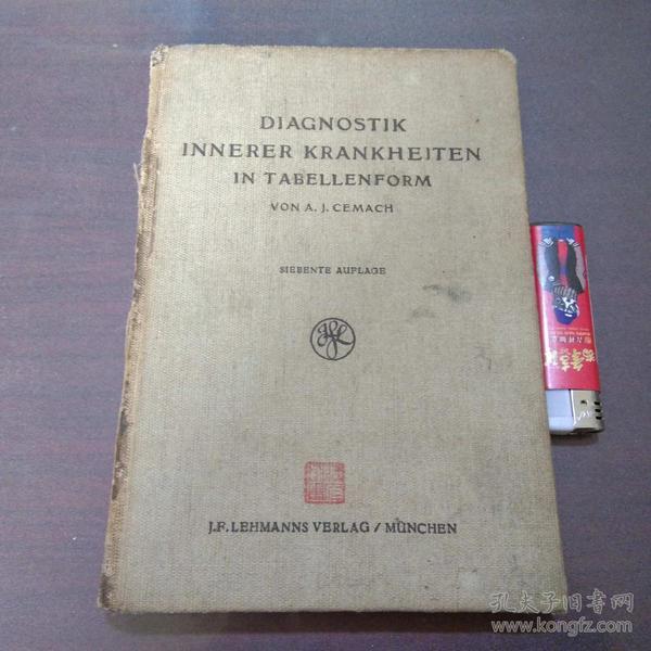 原版德文医书:内部疾病诊断(32开布面精装)(1932年)(diagnostik innerer krankheiten in tabellenform)