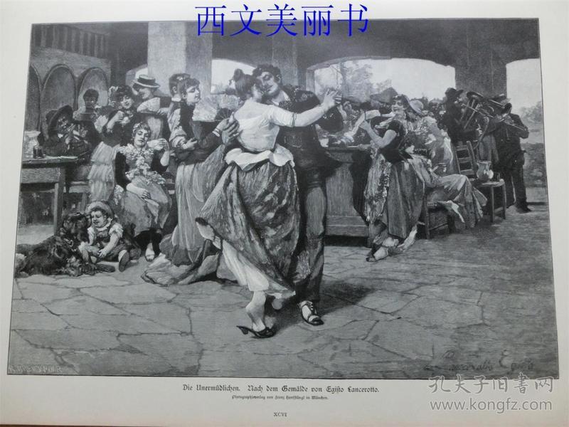 【现货 包邮】1893年木刻版画《醉人的舞蹈》(Die Unermüdlichen) 尺寸约40.8*27.5厘米 (货号 18029)