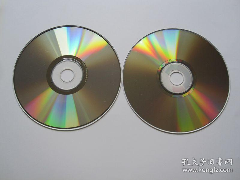 【联想随机光盘之家天鹤版a光盘软件】事件v光盘高中永年打架图片