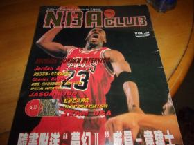 NBA CLUB vol 31