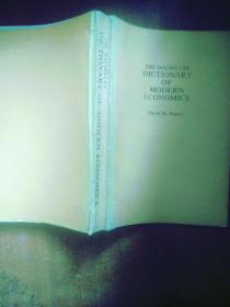 dictionary of modern economics 现代经济学词典【内部交流】