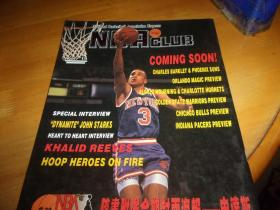 NBA CLUB vol 14
