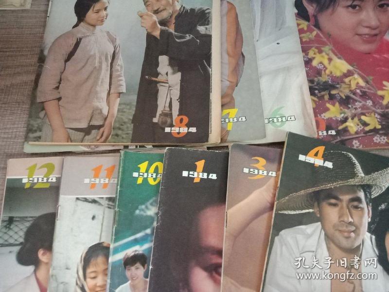 大众电影1984-1.3.4.6-12