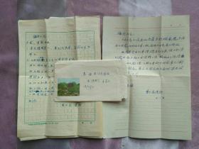 早期同盟会员,1939年重庆大学校长,曾任北京大学、成都大学、南京中央大学、广东大学等校教授,重庆大学校长曹任远(1893-1991)信札两通2页,手稿2页附手递封一枚