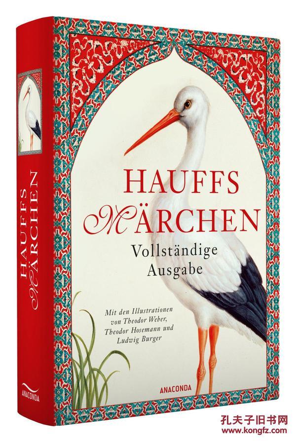 德文 德语 Hauffs Märchen. Vollständige Ausgabe 豪夫童话全集 德国原版 精装硬皮