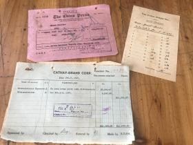 266347-51年 《国泰影院,中国报业出版社 国光联合影业公司》票据及手写的英文账单等14张