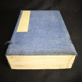 孔网最低价:乾隆年翠筠山房刻本《阴阳五要奇书》白纸朱墨双色套印 一函10册全 术类奇书