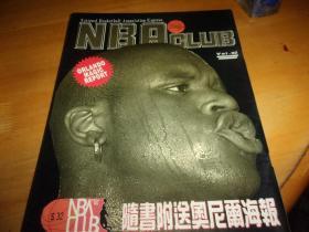 NBA CLUB vol 22