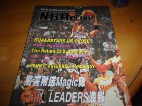 NBA CLUB vol 12