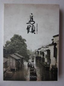 乌镇明信片