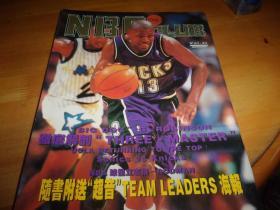 NBA CLUB vol 24