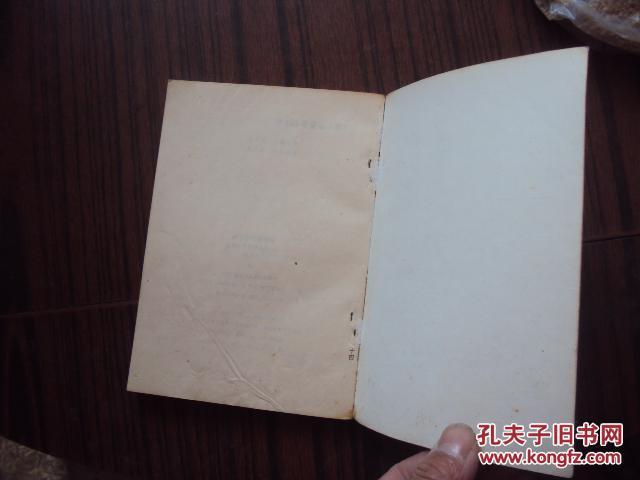 圆珠笔行书字帖