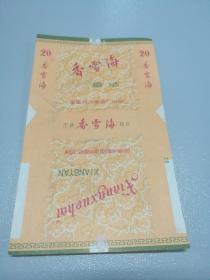 国营杭州烟厂【香雪海】 烟标(拆包,品好)