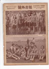 民国二十五年 779号 (上海民智中学旅行团女童军、上海市小学联谊会闸北区)