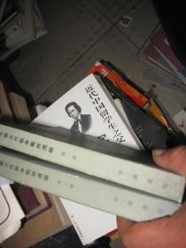中国古中国古代战争战例 选编 (第二册代战争战例 选编 (第二册第三册两本合售