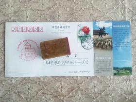 实寄签名明信片---宋岘(老甲戌邮会会员)