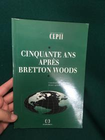 Cinquante ans Après Bretton Woods【五十年后的布雷顿森林体系,论文集】