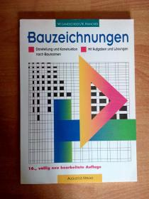 德文原版书:Bauzeichnungen. (German Edition) (大16开本)