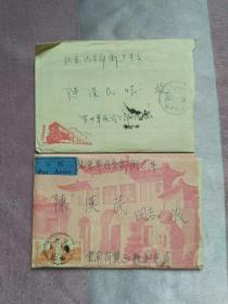 旧实寄封两枚(含原信)