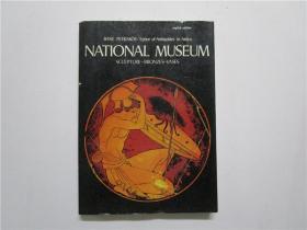 BASIL PETRAKOS Ephor of Antiquities in Attica NATIONAL MUSEUM SCULPTURE-BRONZES-VASES (阿提卡国家博物馆古董中的巴西尔佩特拉科斯)16开