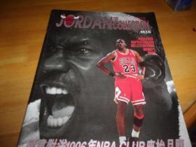 JORDAN--乔丹16开笔记本,空白未用过--中彩可折成1996年NBA CLUB台历