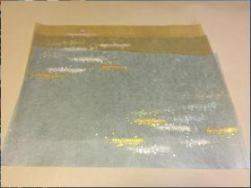 写经用纸35  手漉  高级料纸(金箔 飞云1枚 )黄色
