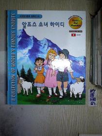 韩文书 (45)