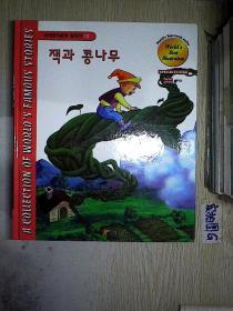 韩文书 (13)