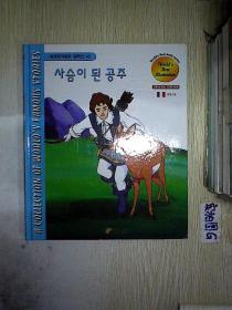 韩文书 (46)