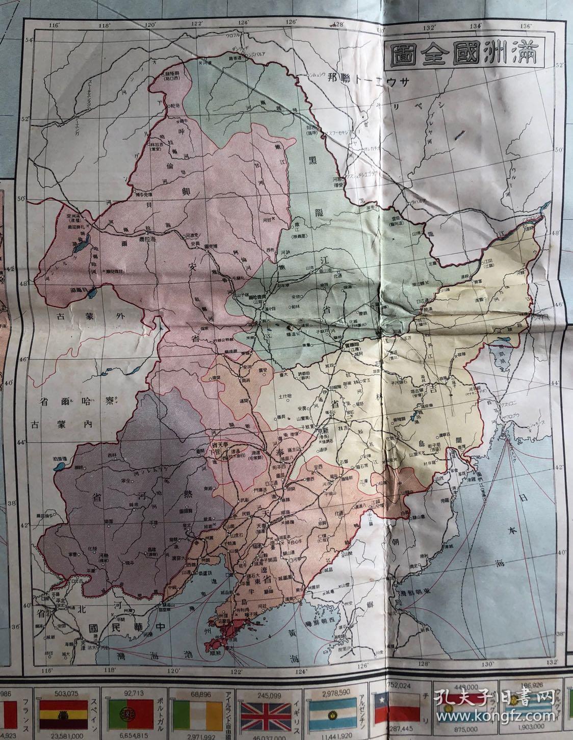 各国面积和人口_图瓦卢面积和人口