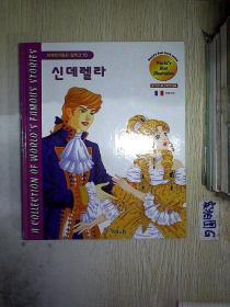 韩文书 (10)