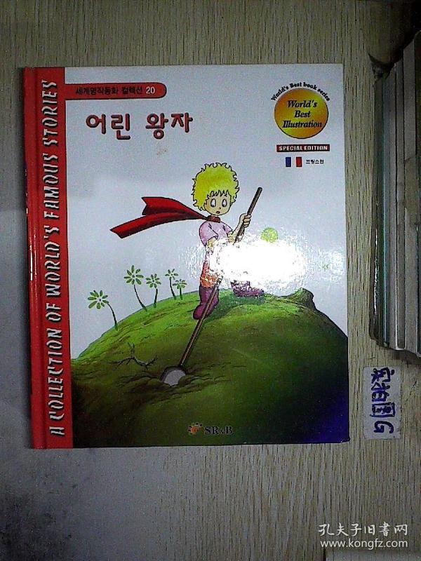 韩文书 (20)