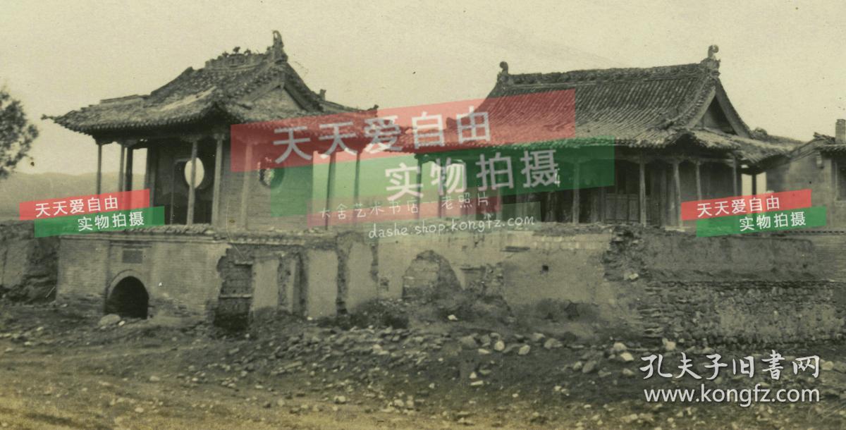民国辽宁省丹东市东港市孤山镇大孤山建筑群残迹老照片,当时属于庄河图片